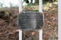 Jailhac-grille